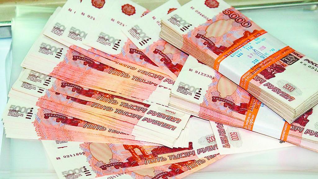 Расчет выплат при сокращении пенсионера