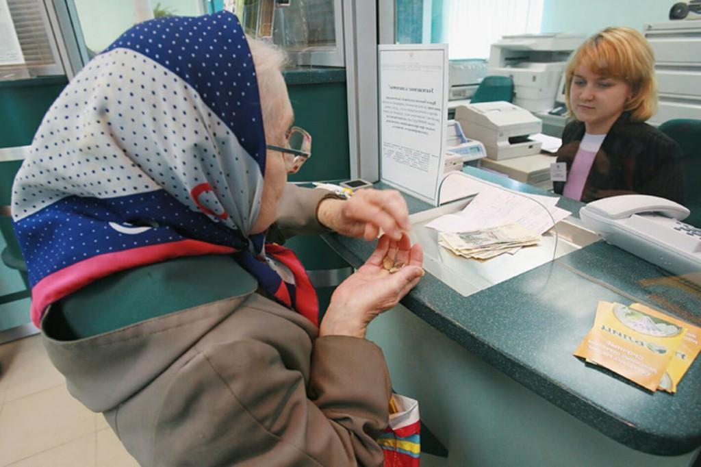 Нет справки с места работы для начисления пенсии пенсия архивы