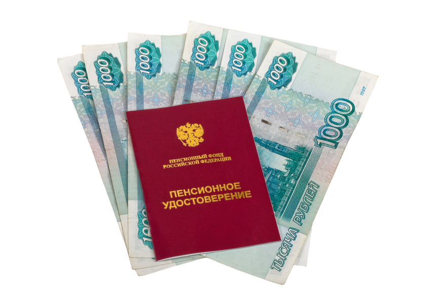 Возраст пенсия в украине в 2016 году