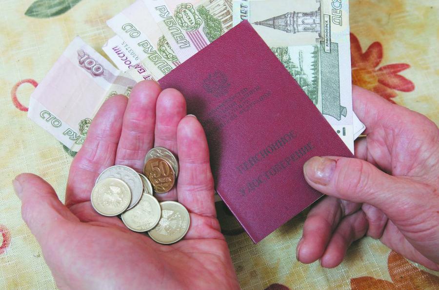 Определение размера страховой пенсии по старости курсовая работа