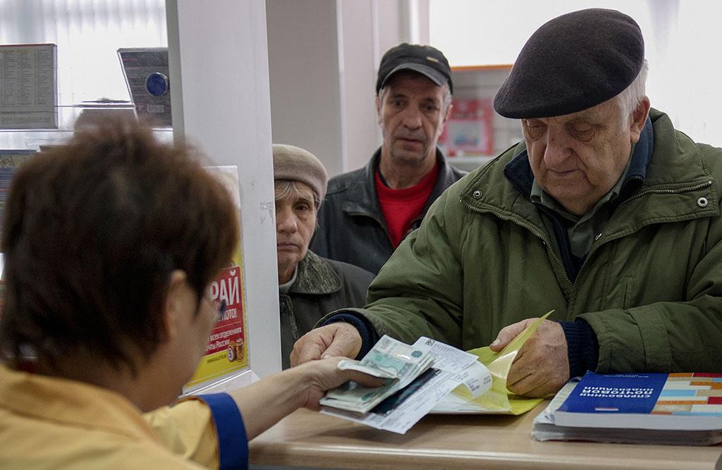 Образец Доверенность На Получение Пенсии Если Человек Лежит В Больнице - фото 5