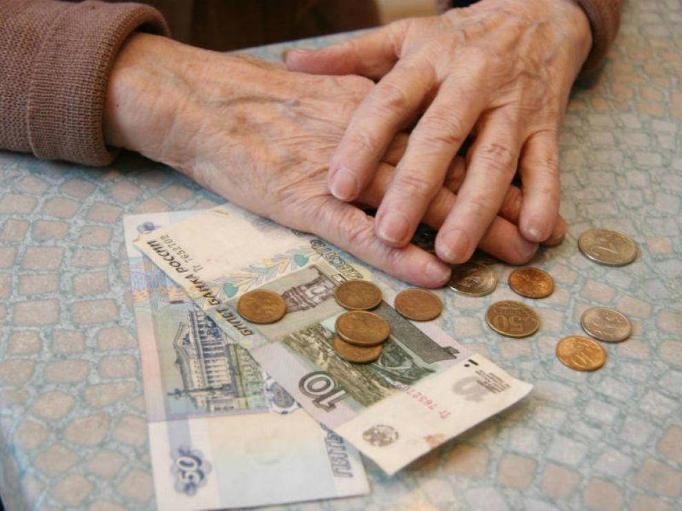 Будет ли учтена индексация пенсии при увольнении пенсионерам