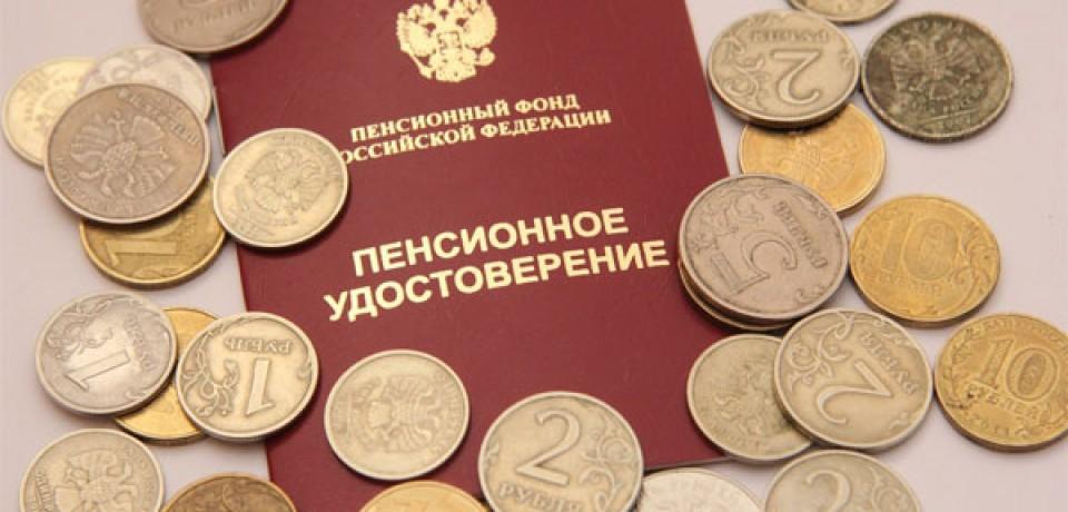 Льготы на транспортный налог для пенсионеров в ярославской области