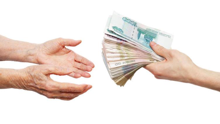 консультация юриста по начислению пенсии