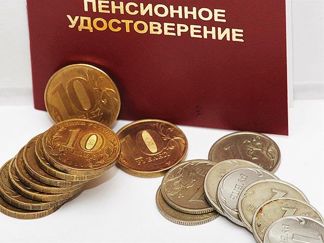 Доплата к пенсии забайкальский край