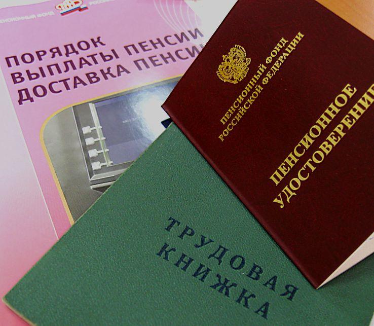 Свежие новости о пенсиях в 2016 для чернобыльцев в украине