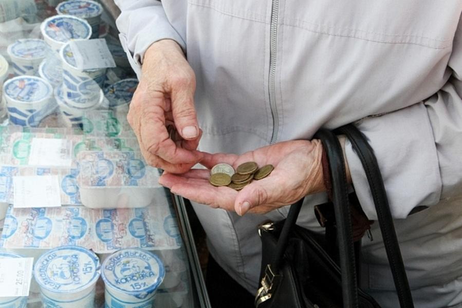 Как оформить пенсию не выходя из дома