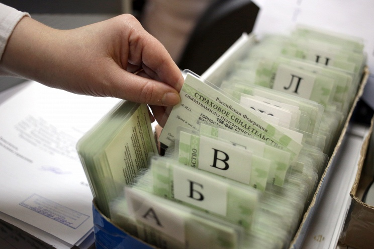 Надбавка к пенсии в москве неработающим пенсионерам в 2016 году