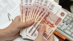 Подоходный налог с пенсии в России: берется ли?