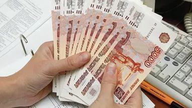 Закон о пенсии рк 2016