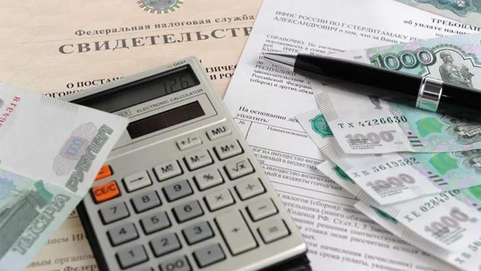 Приостановление и прекращение выплаты пенсии по случаю потери кормильца