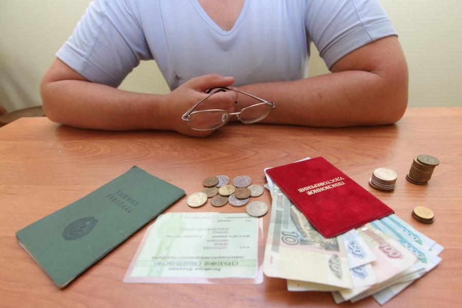 Как взять справку для начислении пенсии
