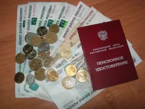 Снижение пенсий в России в 2018 году: будет ли и на сколько?