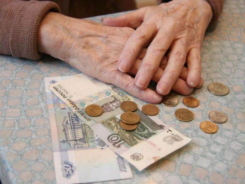 пенсия консультация юриста