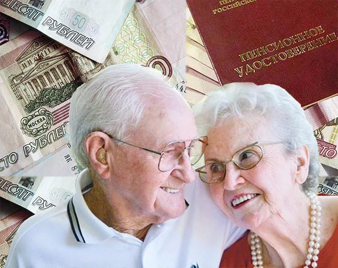 Взносы страховая часть пенсии в 2012 году