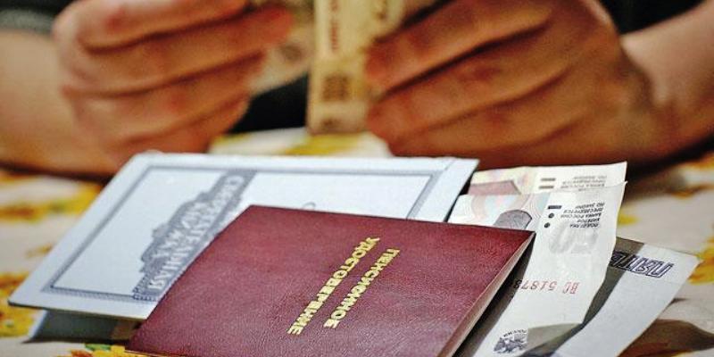 Поликлиника гувд московской области для пенсионеров