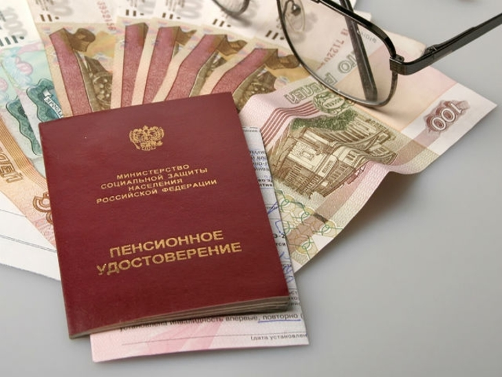 Субсидии пенсионерам самарской области на