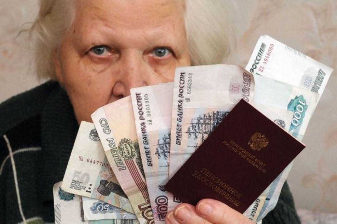 Сведения о накопительной части пенсии в негосударственный пенсионный фонд