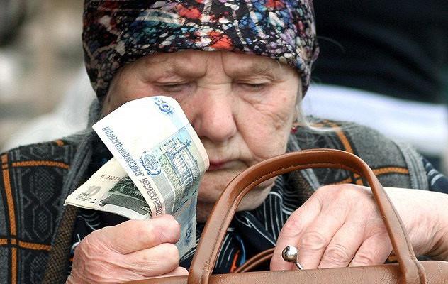 Прибавка пенсии инвалидам детства с 1 апреля
