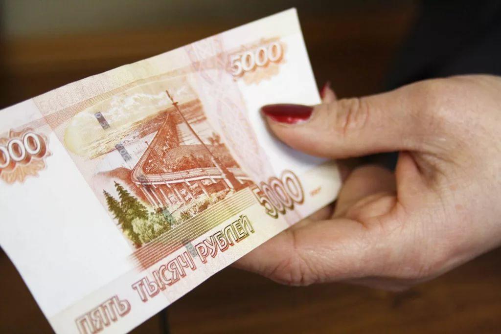 Исковое заявление о возврате накопительной части пенсии