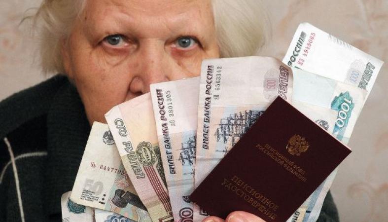 Когда будет выплата пенсионерам по 5 тысяч рублей