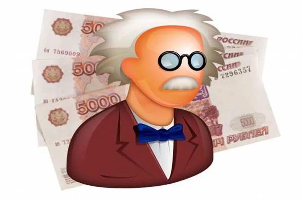 Льготы пенсионерам неработающим г.москва
