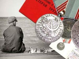 Как оформляется «Ветеран труда» в Ульяновской области в 2018 году и какие льготы дает