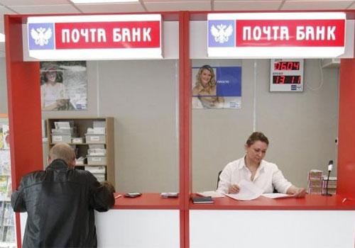 Потребительский кредит неработающему пенсионеру в сбербанке