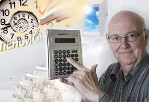 Минимальный стаж для начисления пенсии в 2018 году в России