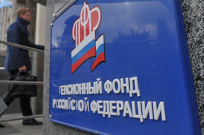 День юриста в 2019 году в России. Какого числа рекомендации