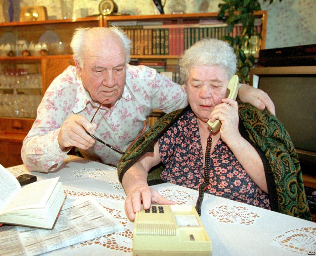 Отмена пенсии для работающих пенсионеров последние новости