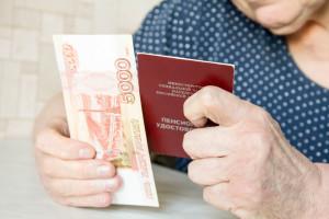 Компенсация пенсий работающим пенсионерам