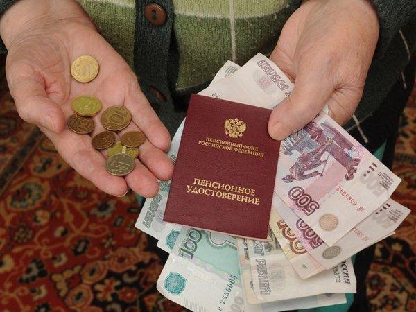 Перерасчет пенсии неработающим пенсионерам в москве