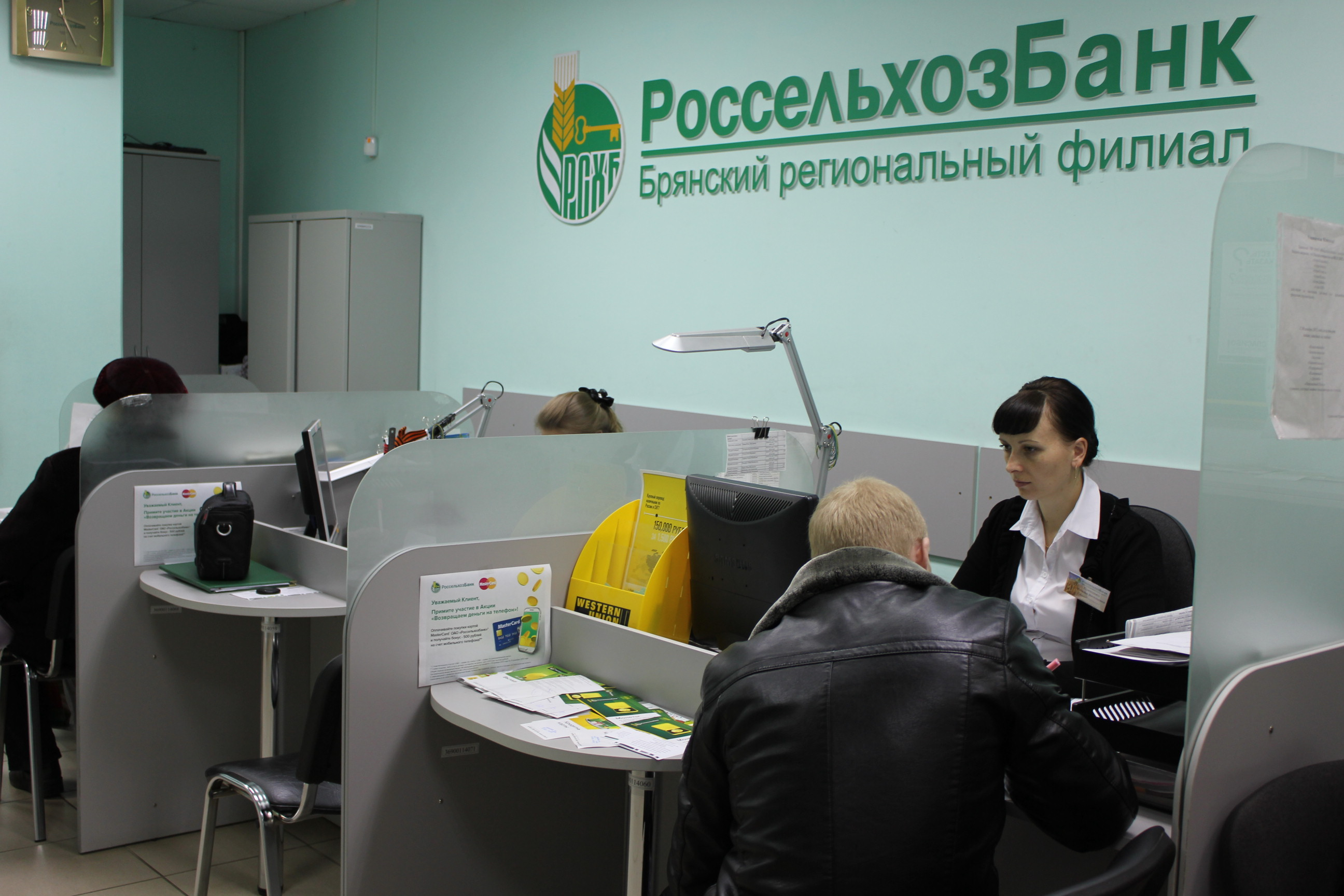 Почта банк в волгограде кредит пенсионерам