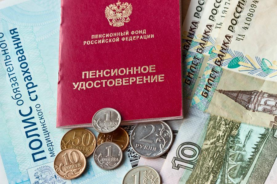 Пенсия в сил россии