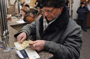 перерасчета пенсии мужчинам за службу в Советской армии