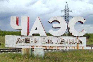 Как предоставляются пенсии чернобыльцам в 2019 году и какой их размер