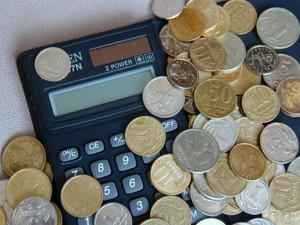 Какие социальные выплаты положены пенсионерам - Всё о пенсии