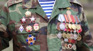 льготы предусмотрены ветеранам боевых