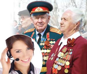 Ветеран труда в Татарстане