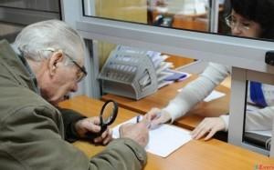Как можно получить «Ветерана труда» в Москве сегодня без наград