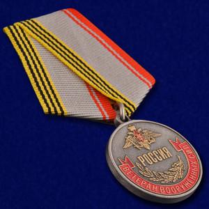 Ветеран вооруженных сил