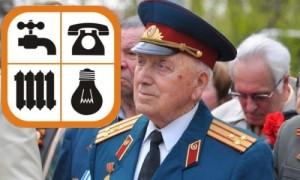 Какие льготы ветеранам военной службы предусмотрены в Москве и МО в 2017 году
