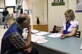 досрочная страховая пенсия